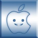 Installation disque dur dans iMac à bord plat